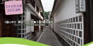 スクリーンショット 2015-06-19 7.04.57